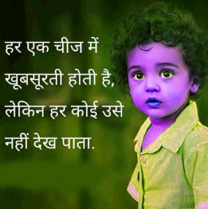 Love Romantic Hindi Shayari Images pics download