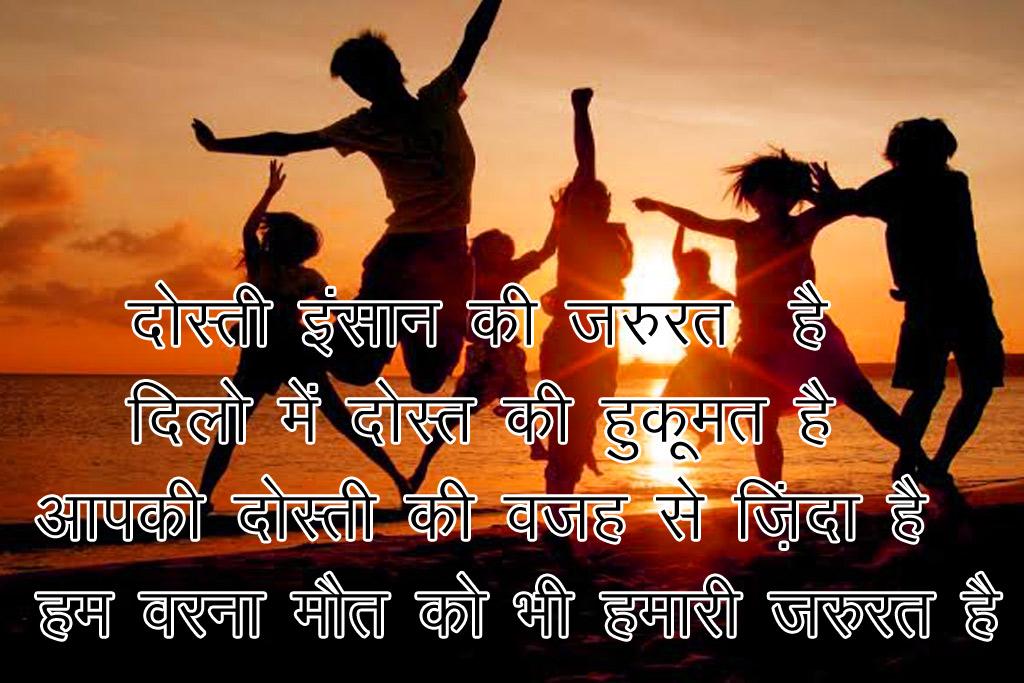 Hindi Shayari 5 1