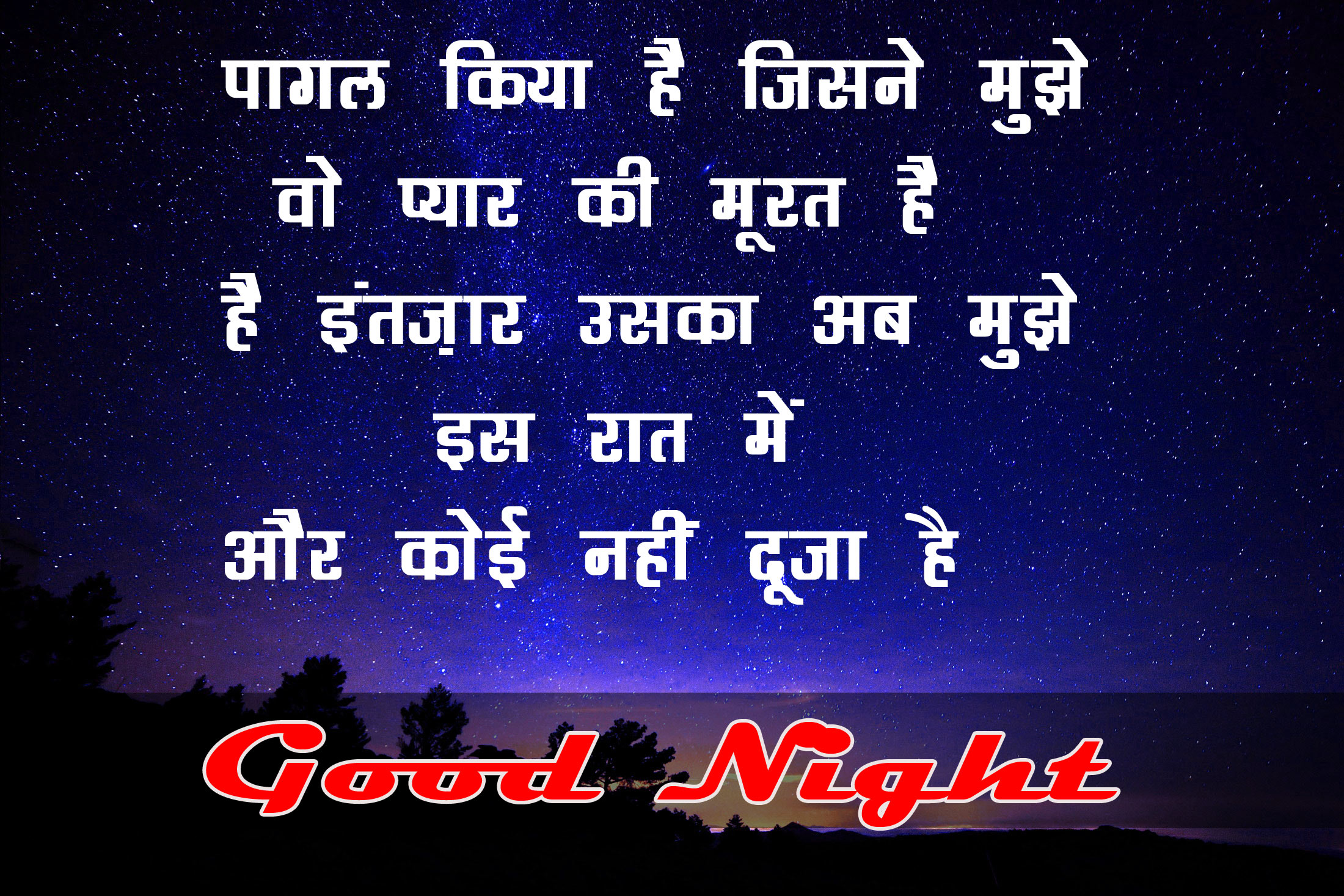 Hindi Shayari Good Night Pics
