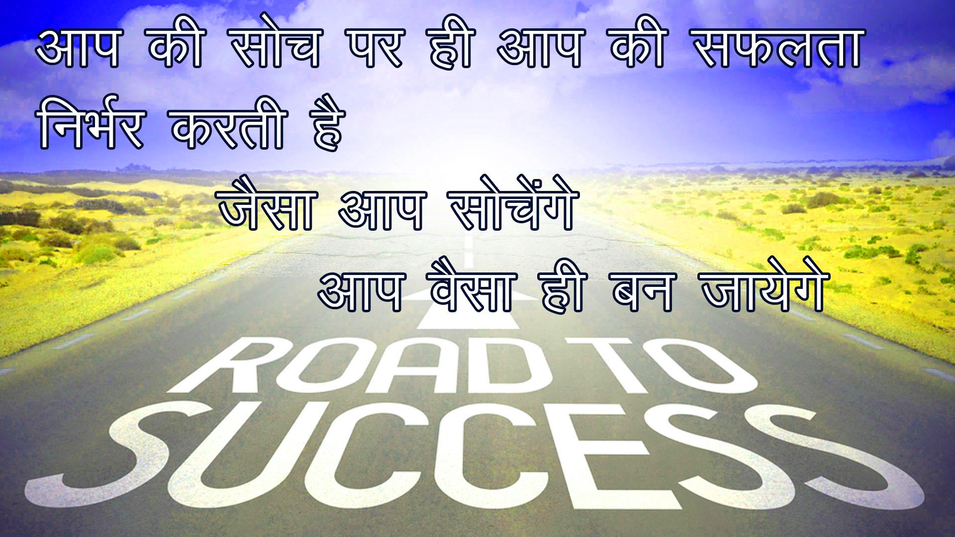 Hindi Status Images Pics Free For Whatsapp / Facebook