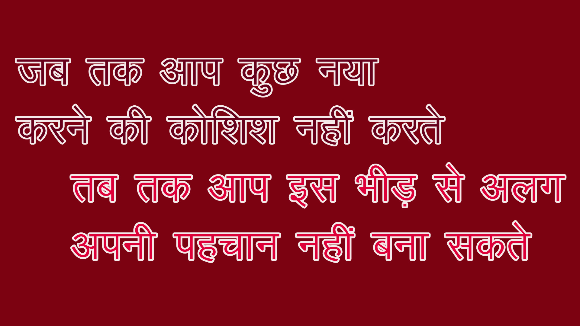 Hindi Status Images Pics Free for Life Quotes