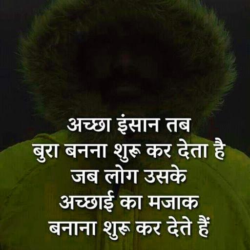 Hindi Whatsapp DP Status Images 11