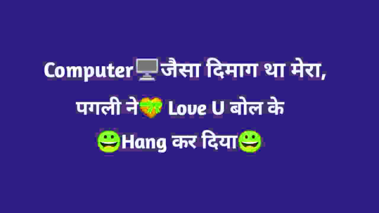 Hindi Whatsapp DP Status Images 6