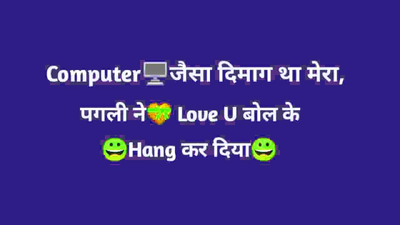 Hindi Whatsapp DP Status Images 6