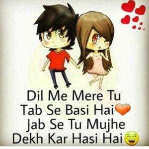Love Couple Whatsapp Dp Profile Images pics wallpaper hd