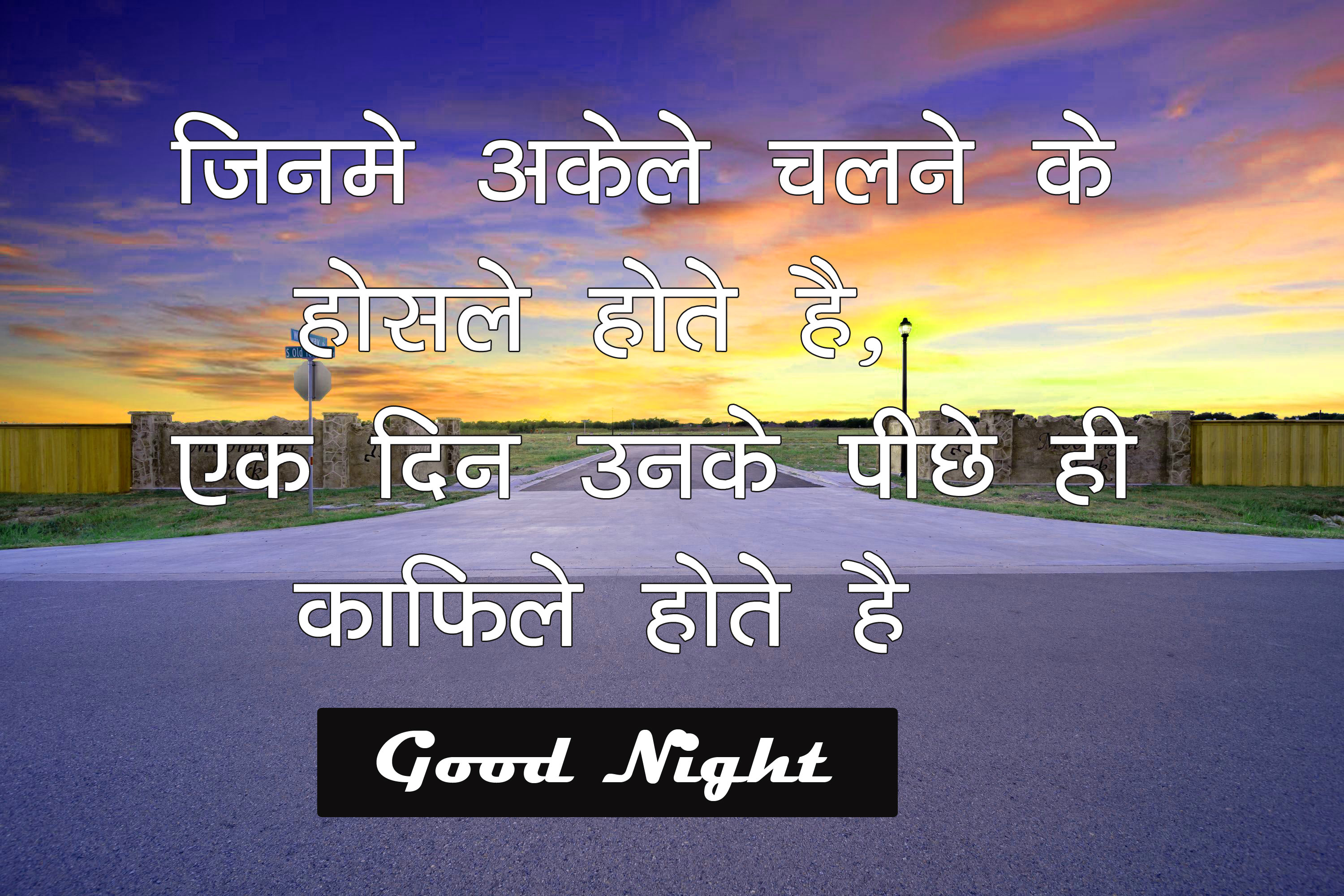 Hindi Motivational Quotes Good Night  Images Pics Download