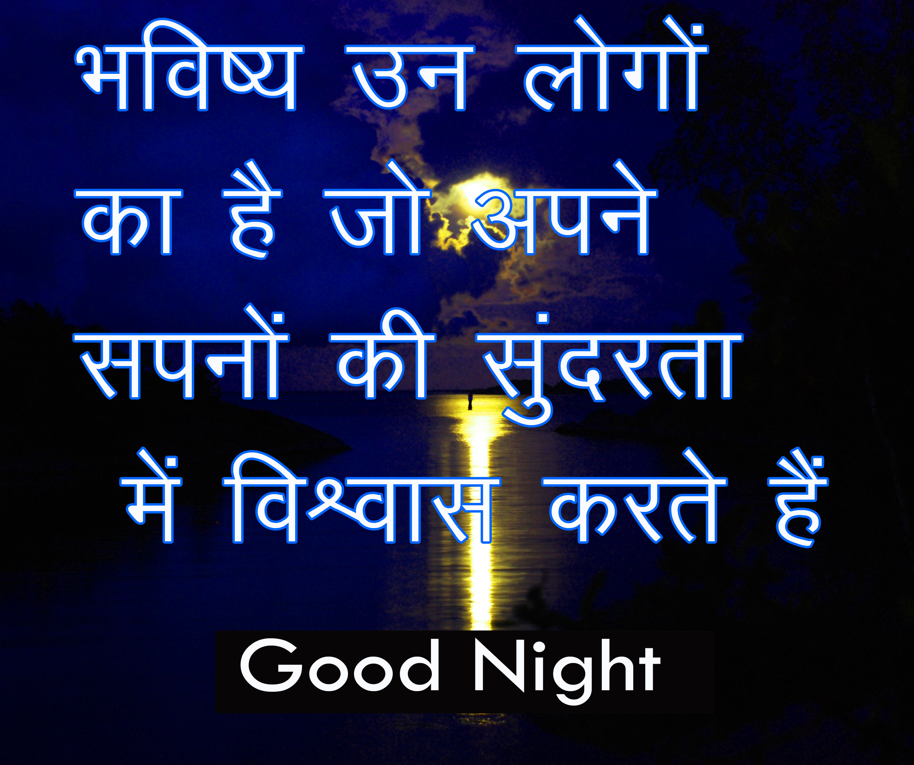 Hindi Motivational Quotes Good Night  Pics Free