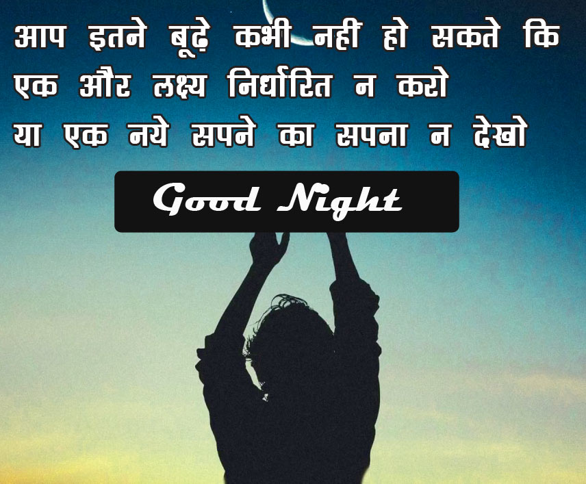 Hindi Motivational Quotes Good Night  Images Pics