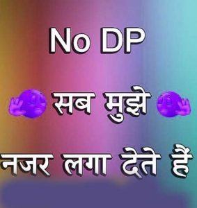 No Whatsapp Dp Profile Images pics download