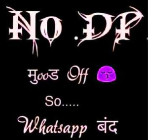 No Whatsapp Dp Profile Images wallpaper photo free download