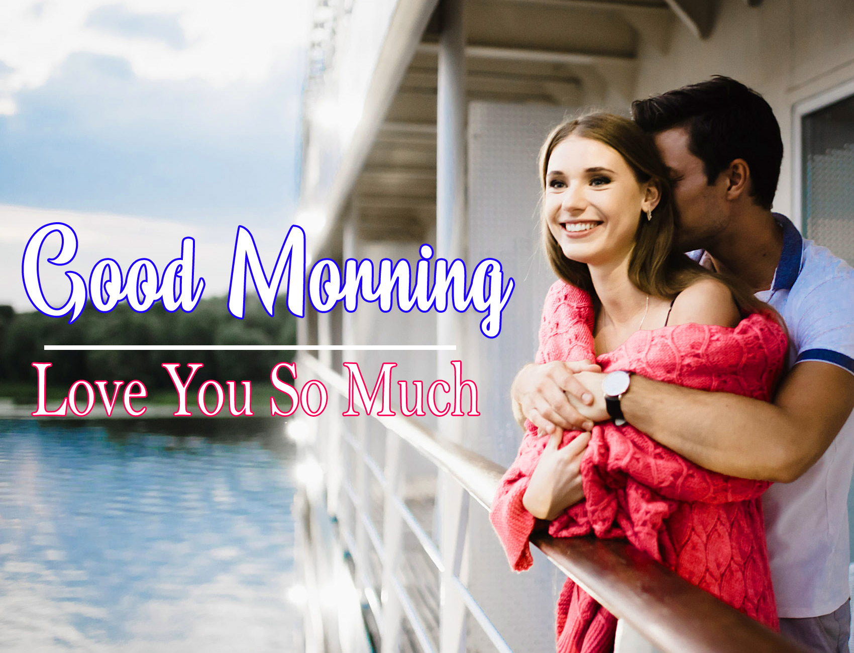 Romantic Good morning Images Free Download