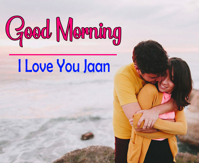 Romantic Good morning Images Free for Love Couple