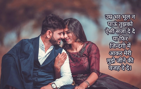 Romantic Whatsapp Dp 10