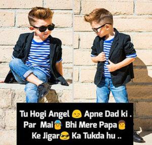 Sad Boys Attitude Dp Status Images photo download