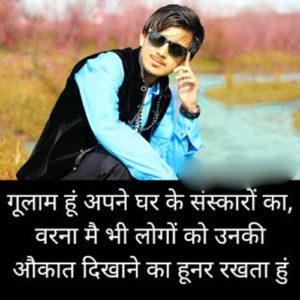 Sad Boys Attitude Dp Status Images photo free hd