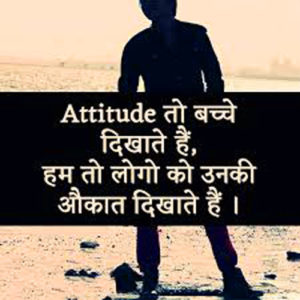 Sad Boys Attitude Dp Status Images wallpaper download