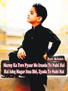 Sad Boys Attitude Dp Status Images pictures download