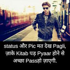 Sad Boys Attitude Dp Status Images pics hd