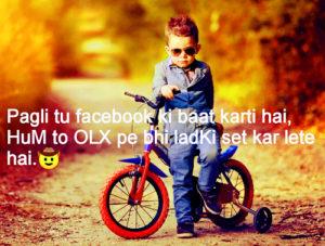 Sad Boys Attitude Dp Status Images pictures photo hd