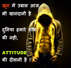 Sad Boys Attitude Dp Status Images wallpaper free hd