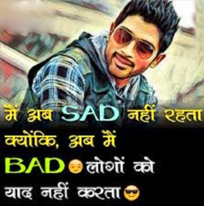 Sad Boys Attitude Dp Status Images photo download