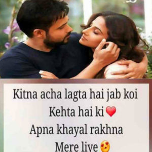 Sad Love Whatsapp Dp and Hindi Status Images pics photo hd