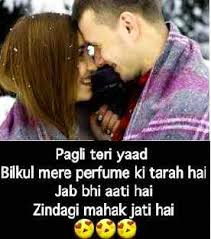 Sad Love Whatsapp Dp and Hindi Status Images wallpaper download