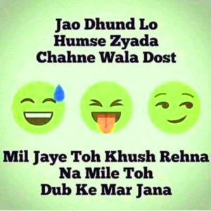 Sad Love Whatsapp Dp and Hindi Status Images photo hd