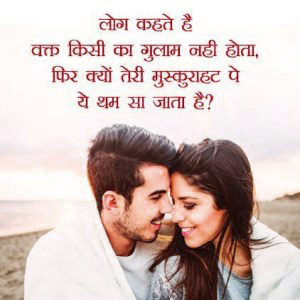 Sad Love Whatsapp Dp and Hindi Status Images pics download