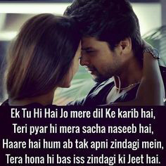 Sad Love Whatsapp Dp and Hindi Status Images pics hd