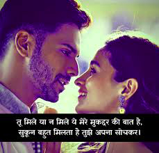 Sad Love Whatsapp Dp and Hindi Status Images pictures free hd