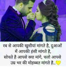 Sad Love Whatsapp Dp and Hindi Status Images photo download