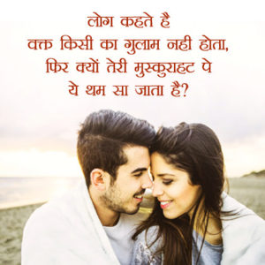 Sad Love Whatsapp Dp and Hindi Status Images pictures photo hd download
