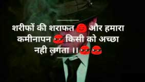 Hindi Life Quotes Status Whatsapp DP Profile Images photo wallpaper free download
