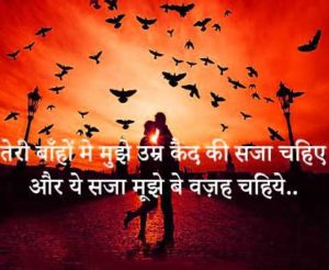 Hindi Life Quotes Status Whatsapp DP Profile Images pictures hd download