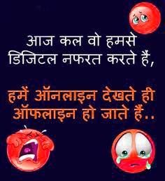 Hindi Life Quotes Status Whatsapp DP Profile Images photo free hd