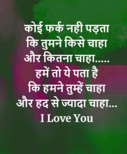 Hindi Life Quotes Status Whatsapp DP Profile Images pictures pics for facebook