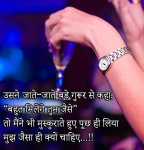 Hindi Life Quotes Status Whatsapp DP Profile Images pictures pics hd