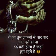 Hindi Life Quotes Status Whatsapp DP Profile Images pictures free hd