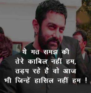 Hindi Life Quotes Status Whatsapp DP Profile Images wallpaper photo free hd download