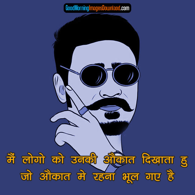 Whatsapp DP Images With Hindi Attitude Status