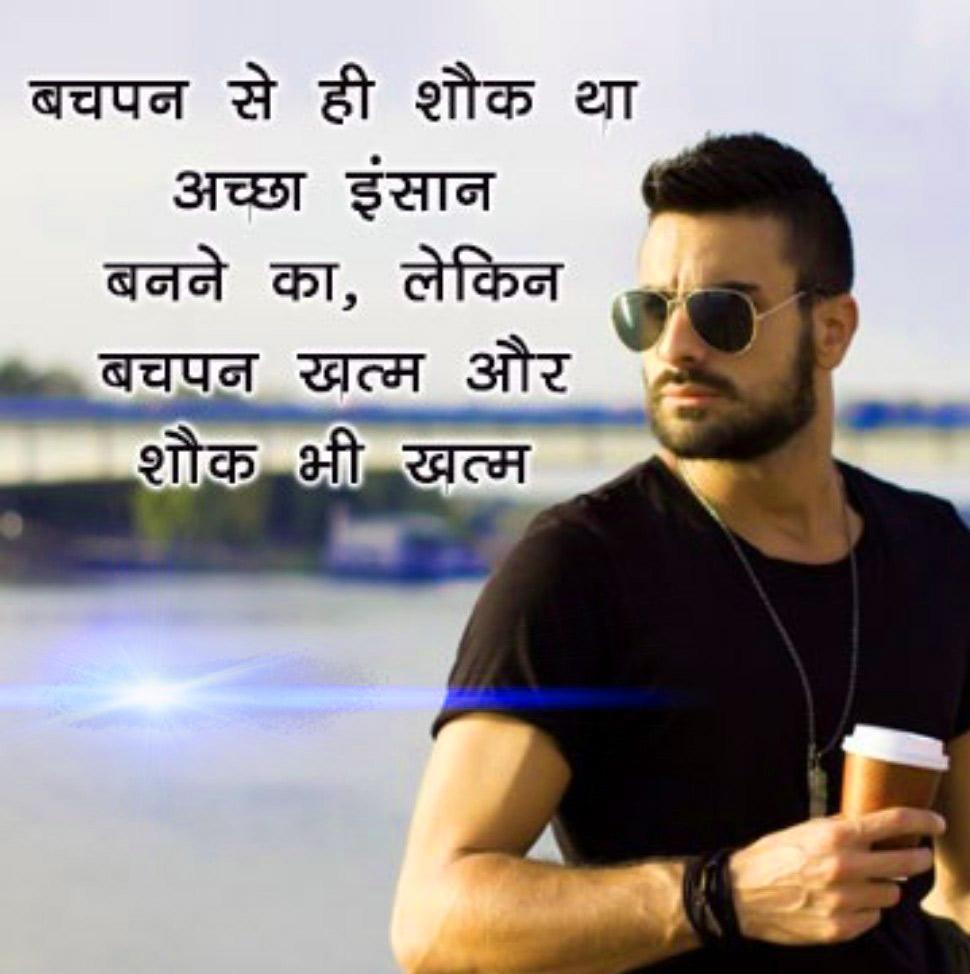 Whatsapp DP Pics photo In Hindi