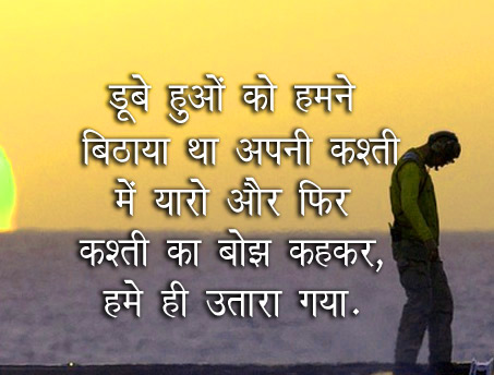 Whatsapp DP Photo Download