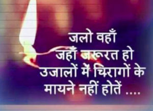 Hindi Whatsapp Status Images Wallpaper Pics photo
