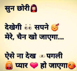 Hindi Whatsapp Status Images Pics Free