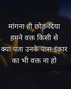 Hindi Whatsapp Status Images Wallpaper Pics Free