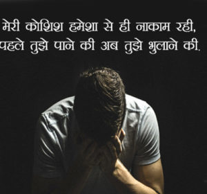 Hindi Whatsapp Status Images Photo Free