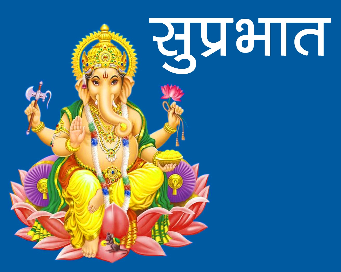 god Ganesha Good Morning Wallpaper Free