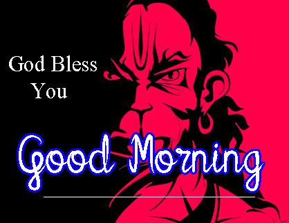 god bless good morning images Photo Download