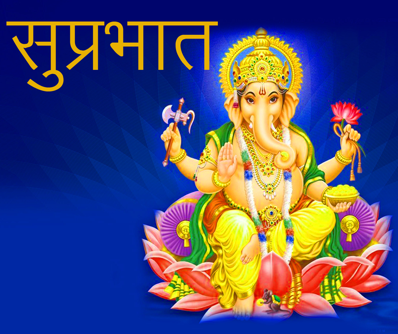God Ganesha Good Morning Wishes Pics Fee Download for Whats app Friend